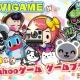 レコム、ヤフーの新ゲームPF「Yahoo!ゲーム ゲームプラス」にオリジナルのHTML5ゲーム8タイトルを提供へ