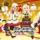 【Google Playランキング(12/14)】クリスマスキャンペーン開催の『スクスト』が13ランクアップ Glee Games『放置少女』がTOP30入り