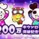 アカツキ、『HoneyWorks Premium Live(ハニプレ)』が200万DL突破! パネルイベント「ハニプレ009」を開催!