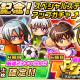 KONAMIの『実況パワフルサッカー』がApp Store売上ランキングで5位に急浮上…配信1周年記念のスペシャルステップアップガチャなどが貢献