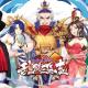 Shengqu Games、『乱闘三国志』でイメージキャラクター「髭男爵」によるゲーム内コラボコンテンツ「おすすめ師匠」を公開