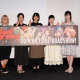ブシロード、劇場版『BanG Dream! FILM LIVE』プレミア先行上映イベントを開催! 前売券や劇場販売グッズ情報を公開