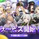 アイゼンクラウドゲーム、戦艦型美少女「艦嬌」が活躍する美少女パズルRPG『パズルガールズ』の正式サービスを開始!