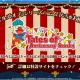 バンナム、『テイルズ オブ』シリーズの記念日を祝いする企画「テイルズ オブ アニバーサリー シーズン」特設サイトを公開