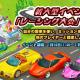 SNK、『恋する胸キュン牧場』で大型アップデートを実施 イベント「レーシング大会」や「スポーツカーの出現率UPイベント」を開催