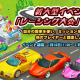 SNK、『恋する胸キュン牧場』で大型イベント「レーシング大会」を1月16日より開催 新バージョンに向けた事前登録も実施中