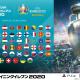 KONAMI、『eFootball ウイニングイレブン 2020』で「UEFA EURO 2020 Matchday」を開催!