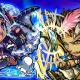 セガゲームス、『共闘ことば RPG コトダマン』で大型アップデート記念イベント第3弾を実施 「裏・言霊祭しょうかん」も同時開催