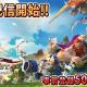 LilithGame、『アート・オブ・コンクエスト』日本語版をリリース…累計 2500 万 DL を誇る本格ストラテジーRPGが日本上陸!