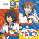 フロンティアワークス、『あんさんぶるスターズ!!』Extra Jin & AkiomiのCDジャケット&試聴動画を公開!