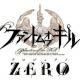 Fuji&gumi Games、『ファントムオブキル』の原点となる企画『プロジェクトZERO』を開始 ティザーサイト公開でキル姫誕生の秘密が明かされる!?