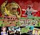 アソビズム、「GREE」で『戦国リーグ』の提供開始…『ドラゴンリーグ』のゲームシステムがさらに進化!