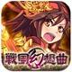 【AppStoreランキング】ゲームトップ無料(4月7日版)…ポケラボ「戦国幻想曲」が2位