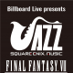 スクエニ、ビルボードライブで「SQUARE ENIX JAZZ -FINAL FANTASY VII-」を開催