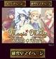 さくらソフト、「mixiゲーム」で『Magic☆Magic』の提供開始