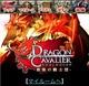 スーパーアプリ、「mixiゲーム」で「ドラゴンキャバリア」の提供開始