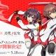 スクエニ、TVアニメ「刀使ノ巫女」と「SQUARE ENIX CAFE」のコラボカフェを4月28日より開催! 来店予約受付は4月14日10時から