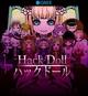 クイックサーブ、電脳ファンタジーが舞台のソーシャルゲーム『Hack Doll』を「GREE」でリリース
