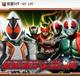 【SP版mixiゲームランキング】バンダイナムコゲームス「仮面ライダーレジェンド」が2冠達成