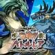 ファインシード、FP版「Mobage」で『竜戦!!バトルレア』をリリース