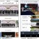 SME、世界最大級の360度パノラマ映像などのVR配信を行うプラットフォーム「Littlstar」の日本版スマホ用アプリ「Littlstar Japan」を配信開始