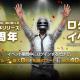 PUBG、『PUBG MOBILE』で「日本リリース2周年ログインイベント」を開始! 「ドン勝メダル」や「相棒のフード」をGET!