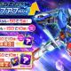 バンナム、『スーパーロボット大戦DD』で4ステップアップガシャ開催 ガンダムエクシアとブラックゲッターのSSRパーツが登場!!