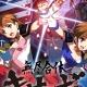 バンダイナムコゲームス、「アイドルマスター 『無尽合体キサラギ』」をリリース…大反響を呼んだTVアニメ劇中劇のストーリーがいま語られる!