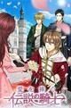 ボルテージ、恋ゲーム最新作『愛を捧ぐ伝説の騎士』をFP公式サイトで配信開始