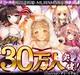 シリコンスタジオのMobage『戦国武将姫-MURAMASA- 』が会員数30万人突破