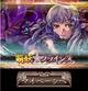 ゲームポット、リアルタイムバトル『萌妖★クライシス』を「Mobage」でリリース…『狩りとも』ともコラボ