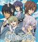 モバリアル、恋愛ゲーム『虹色の王子様』を「Ameba」でリリース