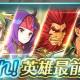 任天堂、『ファイアーエムブレム ヒーローズ』でver 4.9.0アップデートを実施…新イベント「護れ!英雄最前線」の追加や個性の変更機能の実装など