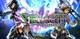 アソビモ、スマホ向け3DオンラインRPG『ステラセプトオンライン』のオープンβテストを実施