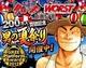 【FP版GREEランキング(8/11)】KONAMI『クローズ×WORST』が3位に…アワード受賞タイトルの上昇目立つ