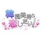 NTL、女性向け恋愛ゲーム『韓流美男と恋したい!』をスマートフォン版Mobageでリリース