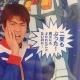 Onion Games、『勇者ヤマダくん』「べーしっ君」とコラボした期間限定イベント「べーしっ君VSヤマダくん ボスダン祭り!!」を開催