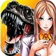 コロプラ、iOS向けシミュレーションゲーム『恐竜ドミニオン』をリリース