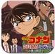 サイバード、iPhoneアプリ『名探偵コナン推理シミュレーションゲーム~奈良編~』をリリース