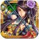 サイバークエストコーポレーション、iPhone用ソーシャルゲーム『三国志BATTLE LINES』の提供開始