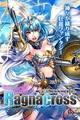 WHRP、「ヤマダゲーム」で『聖剣伝ラグナ・クロス』をリリース…ヤマダ電機との連動も実施予定
