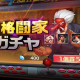 OURPALM、『THE KING OF FIGHTERS '98UM OL』で「不敗の格闘家限定ガチャ」を開催 LR技型格闘家「Mr.カラテ」が復刻登場