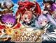 Domino、大規模リアルタイムバトルRPG『ドラゴンズダンジョン』をSP版Mobageでリリース