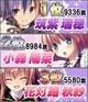 more games、美少女恋愛ゲーム『マジカ★マジカ』の「第3回マジカ総選挙」の結果を発表