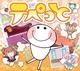 ビサイド、言葉を教える育成ソーシャルゲーム『テぺっと』をSP版Amebaで提供決定…事前登録の受付開始