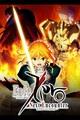 ストラテジーアンドパートナーズ、『Fate/Zero [Next Encounter]』をGREEでリリース