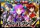 【Mobageランキング(12/2)】KONAMI「戦国コレクション」が9位に上昇…アイマスも11位に