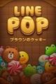 NHN Japanの『LINE POP』が開始12日で世界累計1000万DL突破!