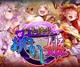 Happy Elements、カードバトルRPG『百花繚乱あやかし姫』をSP版Mobageでリリース