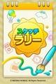 ゲームオン、お絵かきコミュニケーションアプリ『スケッチラリー』をリリース